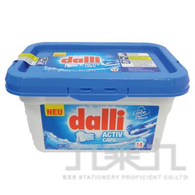 Dalli全效光采護色洗衣球14顆#Z3-321