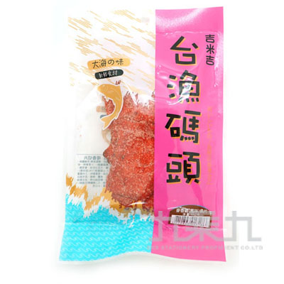 台漁碼頭-麥香雞風味漁片55g