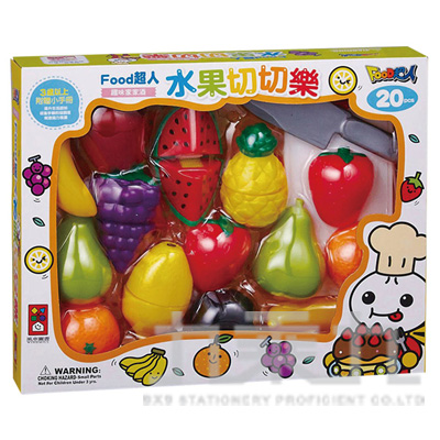 97#水果切切樂:FOOD超人趣味家家酒