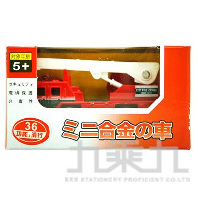 迷你合金車36#消防吊車