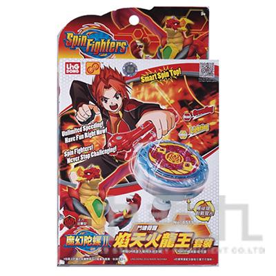 魔幻陀螺-焰天火龍王套裝 LD46511