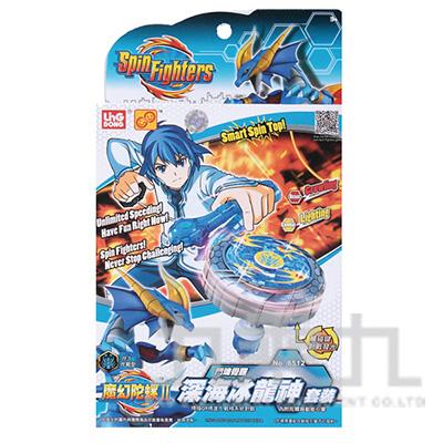 魔幻陀螺-深海冰龍神套裝 LD46512