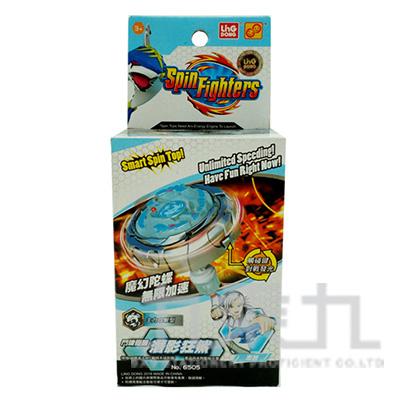魔幻陀螺-潛影狂鯊 LD46505