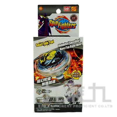 魔幻陀螺-黑鐮魔將 LD46508