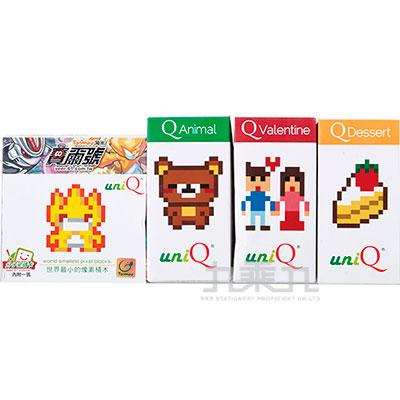 Uni Q像素積木可愛系列-動物系列 UNI98074