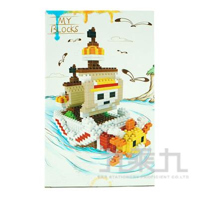 積木-LELE海盜船 6228