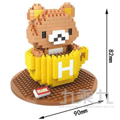 積木-黃黃杯子熊 9605