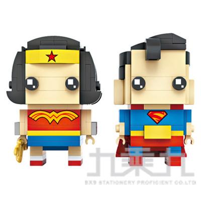 積木-超人和神力女超人 1701