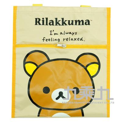 拉拉熊直式雙層補習袋大頭版 RKB23011B