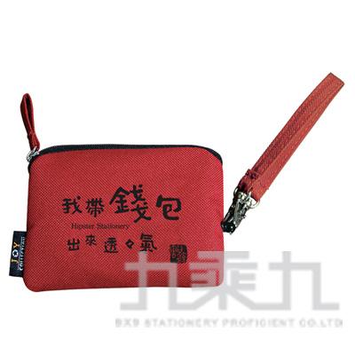 文青伸縮車票夾零錢包(紅) JBG-185D