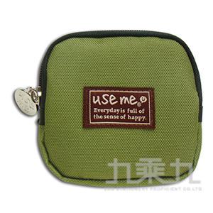 USE ME 純色系零錢包(綠) SBG-202E