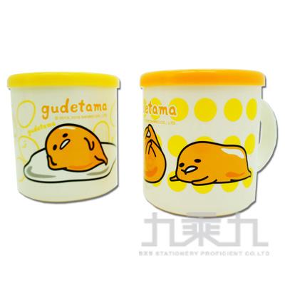 蛋黃哥覆蓋水杯2版 766083
