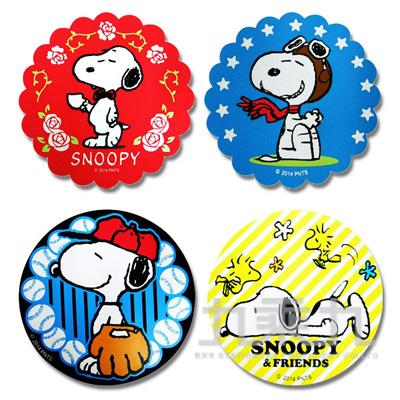 Snoopy史努比杯墊(4款)