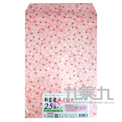 新雲龍A4加大禮物袋(粉) 11115-1