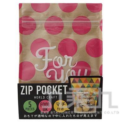 OPP禮物袋M-圓點螢光粉紅 W01-KZM-0007