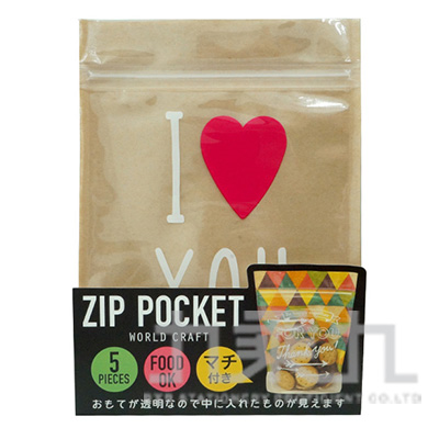 OPP禮物袋M-I LOVE YOU W01-KZM-0014