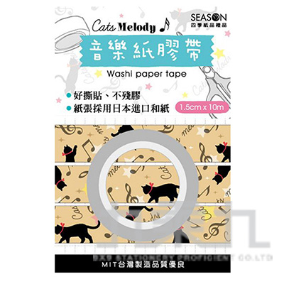 紙膠帶-貓褐 MUS0105-02