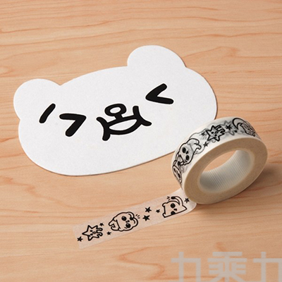 插畫家紙膠帶 9072703
