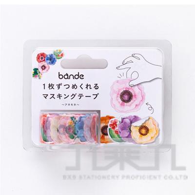 Bande自由配貼紙-彩色銀蓮花BDA206
