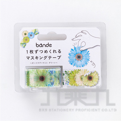 Bande自由配貼紙-綠系非洲菊BDA215
