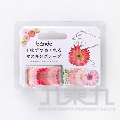 Bande自由配貼紙-紅系非洲菊BDA217