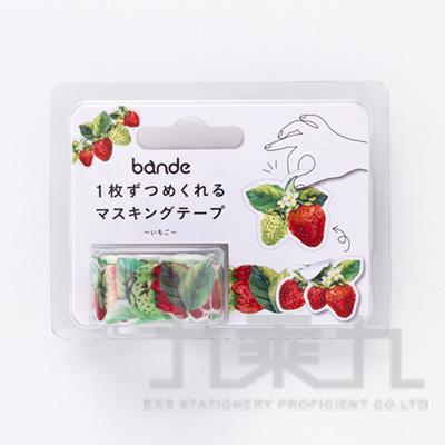 Bande自由配貼紙-香甜草莓BDA220
