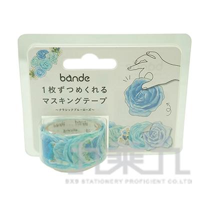 Bande自由配貼紙-藍色薔薇 BDA229