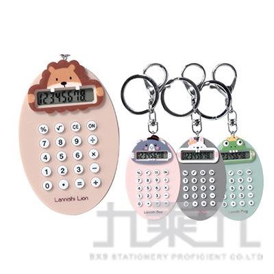 計算機鑰匙圈5 EB180433