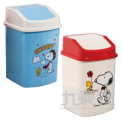 SNOOPY方型垃圾桶 SP-1051