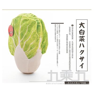 白菜抱枕-大 904708