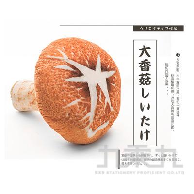 香菇抱枕 904709