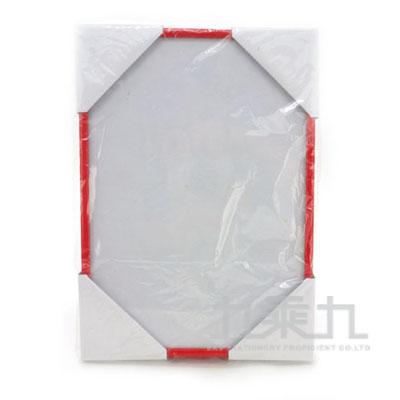 多功能A4鋁框(210*297MM)-紅  FJ-ALA4