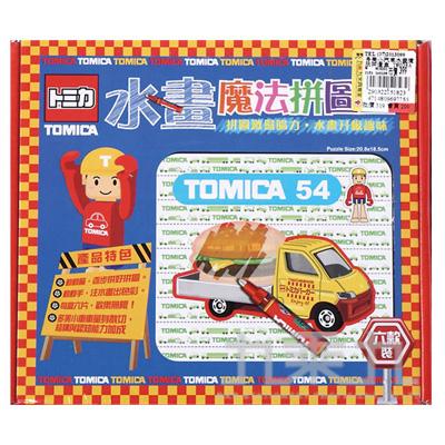 多美小汽車水畫魔法拼圖盒 TM028A