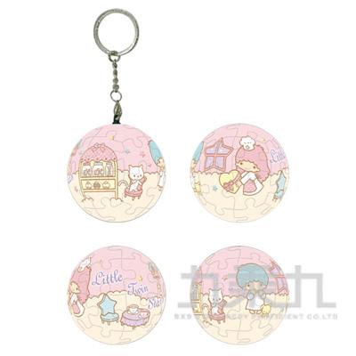 Little Twin Stars愛的禮物球形拼圖鑰匙圈24片