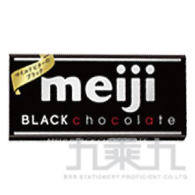 明治黑巧克力-片裝50g