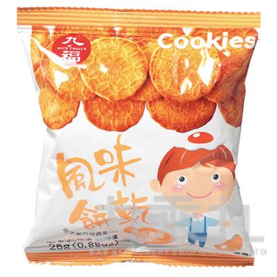 九福 風味餅乾(雞蛋味)25g