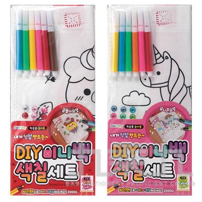 99#DIY提袋彩繪組(共4款) G0112
