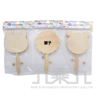 DIY創意彩繪響鼓(獅子) DK-5058B