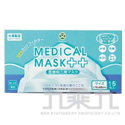 MEDICAL MASK-藍色口罩15入 HA-02