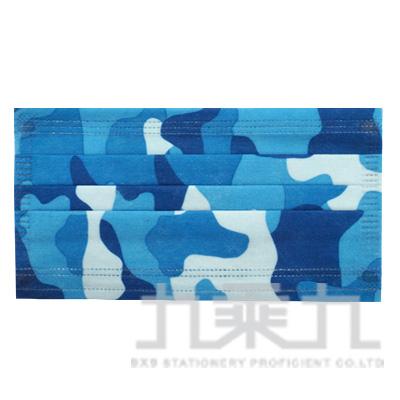94#邑靚雅痞系列成人口罩3入-叢林藍