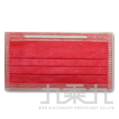 邑靚摩登系列成人口罩5入-桃紅色