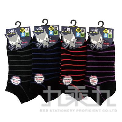貓咪氣墊毛巾底船襪 8535