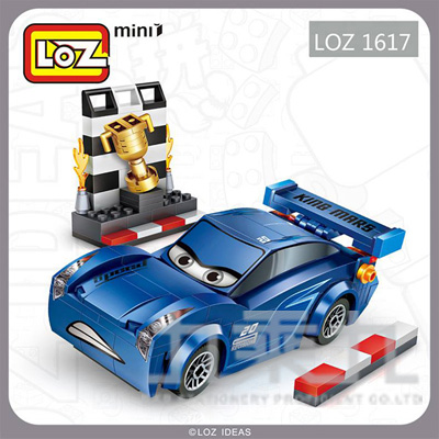 積木-藍跑車 1617