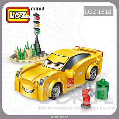 積木-黃跑車 1618