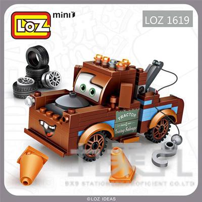 積木-工程車 1619