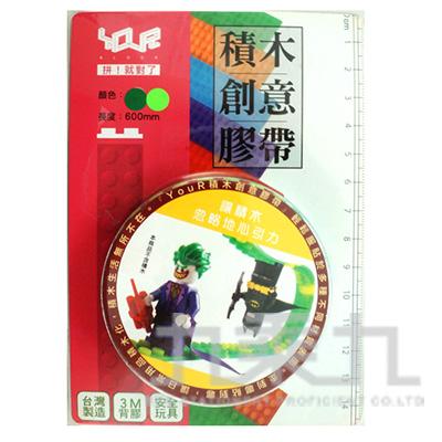 標準積木膠帶-2 豆草地迷彩 TP207