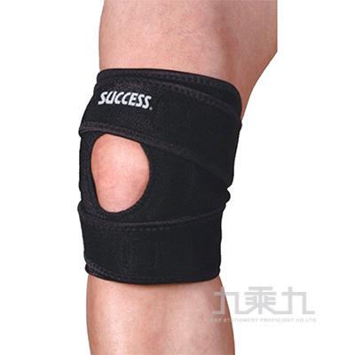 遠紅外線可調護膝 S5133