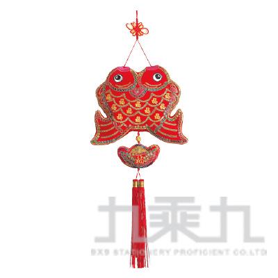 雙魚元寶福吊飾 15289