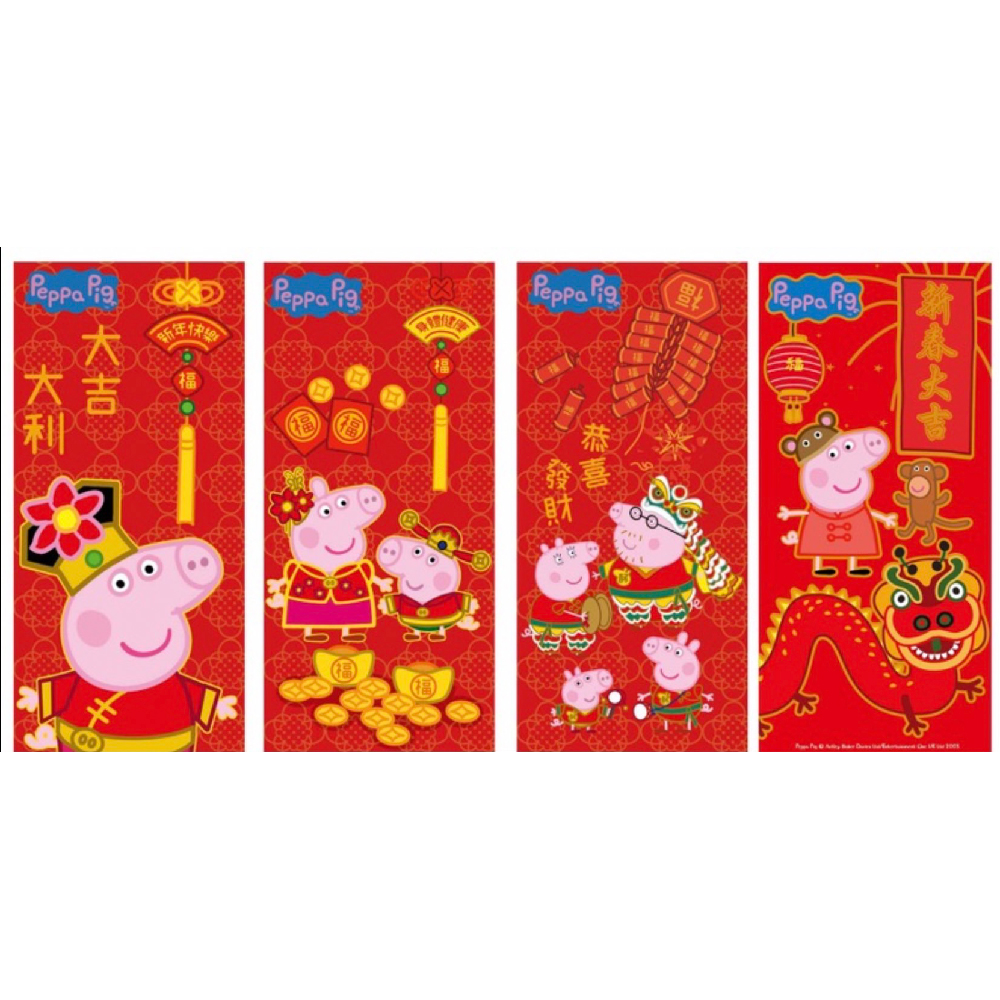 粉紅豬小妹紅包袋 PGE25-4