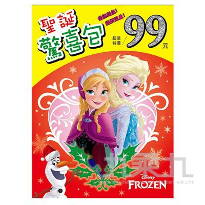 94#冰雪奇緣聖誕驚喜包(2016) FRLS99-2